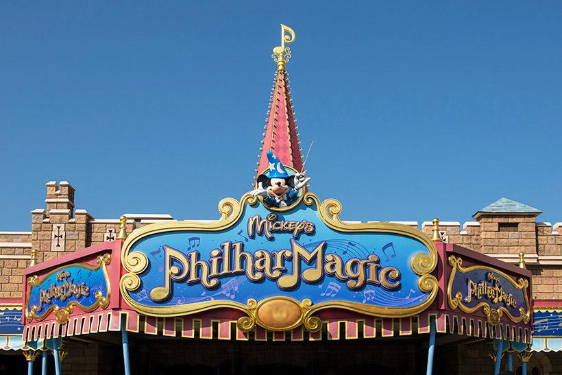 今日1月24日で10周年東京ディズニーランドのアトラクション「 #ミッキーのフィルハーマジック...のイメージ