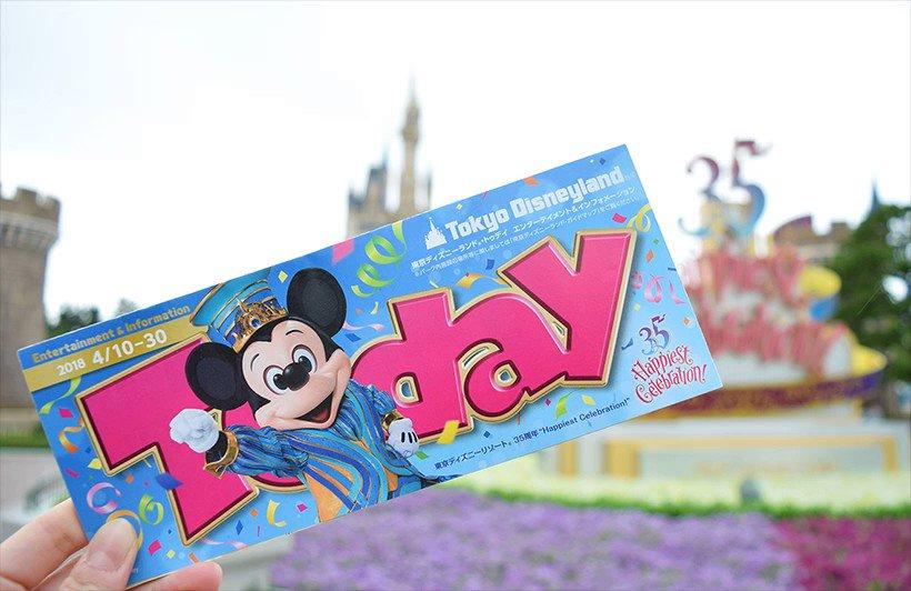 【東京ディズニーランド、1年分のToday(トゥデイ)!】#東京ディズニーリゾート35周年...のイメージ